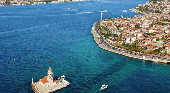 Uskudar Bosphorus Tours
